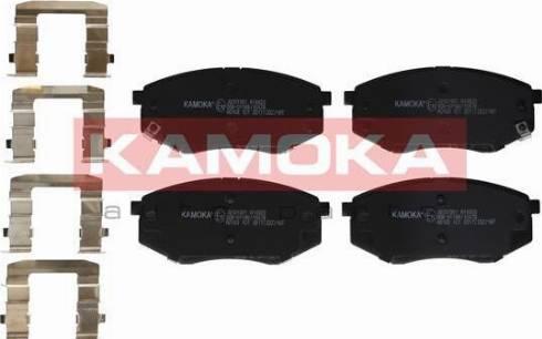 Kamoka JQ101301 - Piduriklotsi komplekt,ketaspidur multiparts.ee