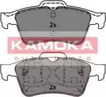 Kamoka JQ1013080 - Piduriklotsi komplekt,ketaspidur multiparts.ee