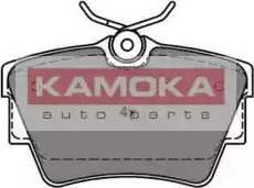 Kamoka JQ1013032 - Piduriklotsi komplekt,ketaspidur multiparts.ee