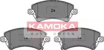 Kamoka JQ1013146 - Piduriklotsi komplekt,ketaspidur multiparts.ee