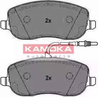 Kamoka JQ1013112 - Piduriklotsi komplekt,ketaspidur multiparts.ee
