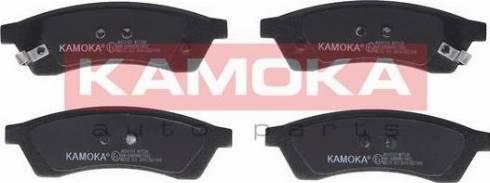 Kamoka JQ101311 - Piduriklotsi komplekt,ketaspidur multiparts.ee