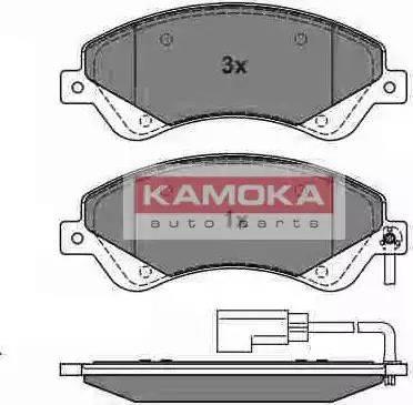 Kamoka JQ1013858 - Piduriklotsi komplekt,ketaspidur multiparts.ee