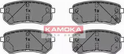 Kamoka JQ1013804 - Piduriklotsi komplekt,ketaspidur multiparts.ee