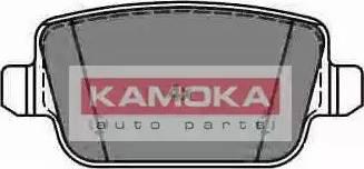 Kamoka JQ1013834 - Piduriklotsi komplekt,ketaspidur multiparts.ee