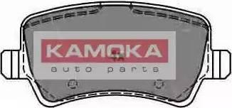 Kamoka JQ1013836 - Piduriklotsi komplekt,ketaspidur multiparts.ee