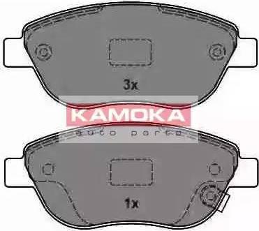 Kamoka JQ1013838 - Piduriklotsi komplekt,ketaspidur multiparts.ee