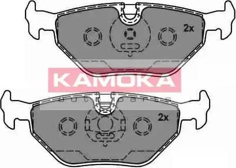 Kamoka JQ1013870 - Piduriklotsi komplekt,ketaspidur multiparts.ee