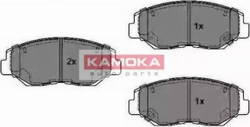 Kamoka JQ1013316 - Piduriklotsi komplekt,ketaspidur multiparts.ee