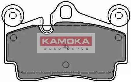 Kamoka JQ1013254 - Piduriklotsi komplekt,ketaspidur multiparts.ee