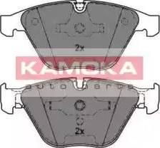Kamoka JQ1013256 - Piduriklotsi komplekt,ketaspidur multiparts.ee