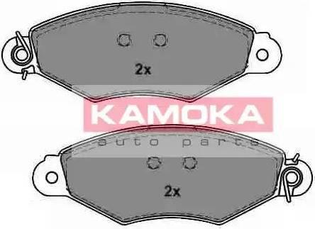 Kamoka JQ1013206 - Piduriklotsi komplekt,ketaspidur multiparts.ee