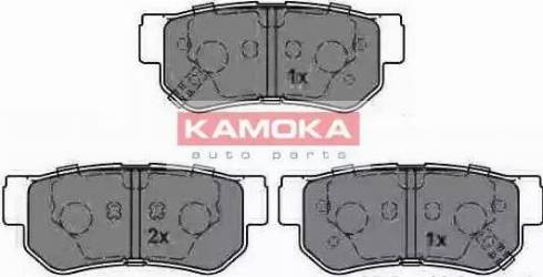 Kamoka JQ1013212 - Piduriklotsi komplekt,ketaspidur multiparts.ee