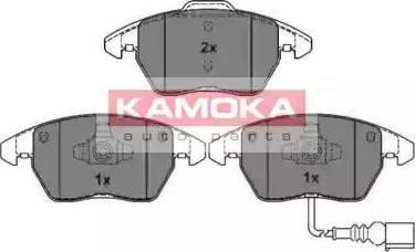 Kamoka JQ1013282 - Piduriklotsi komplekt,ketaspidur multiparts.ee