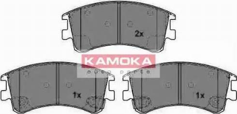 Kamoka JQ1013238 - Piduriklotsi komplekt,ketaspidur multiparts.ee