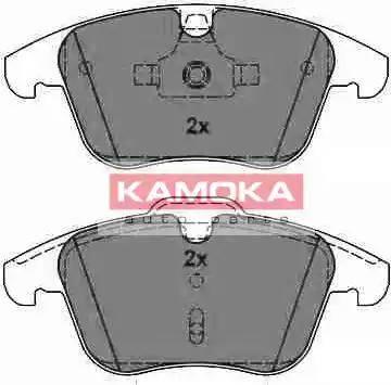 Kamoka JQ1013794 - Piduriklotsi komplekt,ketaspidur multiparts.ee