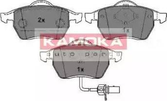 Kamoka JQ1012992 - Piduriklotsi komplekt,ketaspidur multiparts.ee
