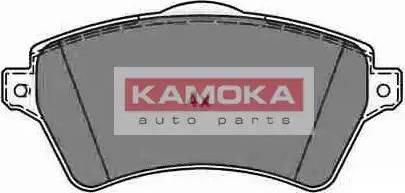 Kamoka JQ1012946 - Piduriklotsi komplekt,ketaspidur multiparts.ee