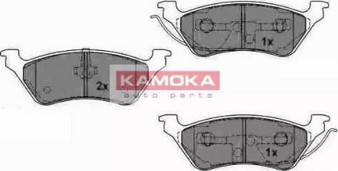 Kamoka JQ1012950 - Piduriklotsi komplekt,ketaspidur multiparts.ee