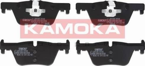 Kamoka JQ101295 - Piduriklotsi komplekt,ketaspidur multiparts.ee
