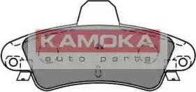 Kamoka JQ1012967 - Piduriklotsi komplekt,ketaspidur multiparts.ee