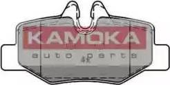 Kamoka JQ1012988 - Piduriklotsi komplekt,ketaspidur multiparts.ee