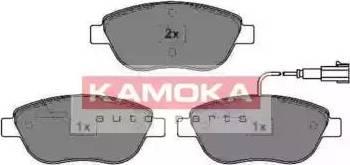 Kamoka JQ1012934 - Piduriklotsi komplekt,ketaspidur multiparts.ee