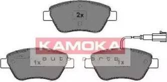 Kamoka JQ1012932 - Piduriklotsi komplekt,ketaspidur multiparts.ee