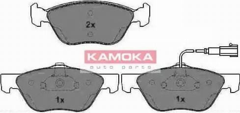 Kamoka JQ1012598 - Piduriklotsi komplekt,ketaspidur multiparts.ee