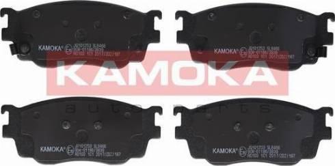 Kamoka JQ101253 - Piduriklotsi komplekt,ketaspidur multiparts.ee