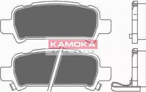Kamoka JQ1012666 - Piduriklotsi komplekt,ketaspidur multiparts.ee
