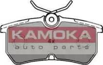 Kamoka JQ1012638 - Piduriklotsi komplekt,ketaspidur multiparts.ee