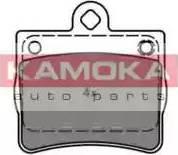 Kamoka JQ1012620 - Piduriklotsi komplekt,ketaspidur multiparts.ee