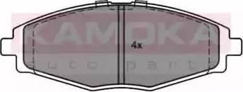 Kamoka JQ1012674 - Piduriklotsi komplekt,ketaspidur multiparts.ee