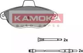 Kamoka JQ1012004 - Piduriklotsi komplekt,ketaspidur multiparts.ee