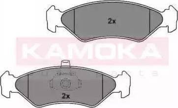 Kamoka JQ1012164 - Piduriklotsi komplekt,ketaspidur multiparts.ee