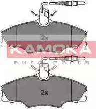 Kamoka JQ1012124 - Piduriklotsi komplekt,ketaspidur multiparts.ee