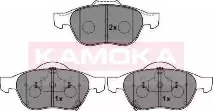 Kamoka JQ1012894 - Piduriklotsi komplekt,ketaspidur multiparts.ee
