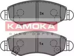 Kamoka JQ1012846 - Piduriklotsi komplekt,ketaspidur multiparts.ee