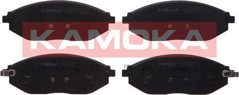 Kamoka JQ101288 - Piduriklotsi komplekt,ketaspidur multiparts.ee