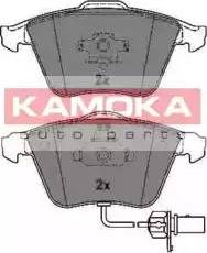 Kamoka JQ1012829 - Piduriklotsi komplekt,ketaspidur multiparts.ee
