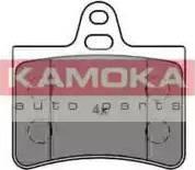Kamoka JQ1012826 - Piduriklotsi komplekt,ketaspidur multiparts.ee