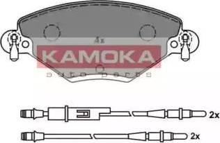 Kamoka JQ1012822 - Piduriklotsi komplekt,ketaspidur multiparts.ee