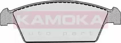 Kamoka JQ1012216 - Piduriklotsi komplekt,ketaspidur multiparts.ee