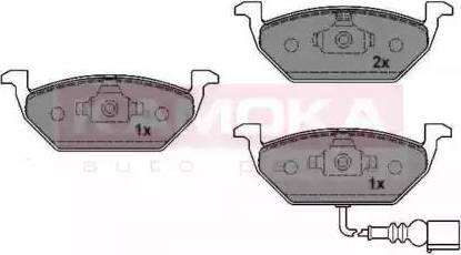 Kamoka JQ1012796 - Piduriklotsi komplekt,ketaspidur multiparts.ee