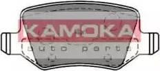 Kamoka JQ1012716 - Piduriklotsi komplekt,ketaspidur multiparts.ee
