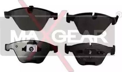 Maxgear 19-0639 - Piduriklotsi komplekt,ketaspidur multiparts.ee