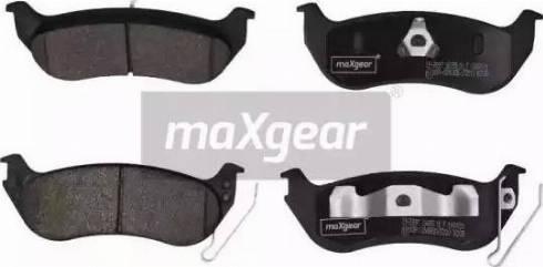 Maxgear 19-2897 - Piduriklotsi komplekt,ketaspidur multiparts.ee