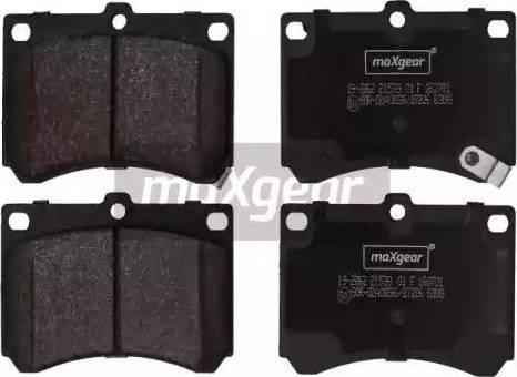 Maxgear 19-2862 - Piduriklotsi komplekt,ketaspidur multiparts.ee