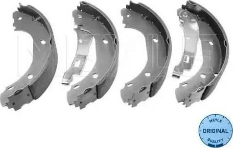Meyle 40-14 533 0001 - Piduriklotside komplekt multiparts.ee